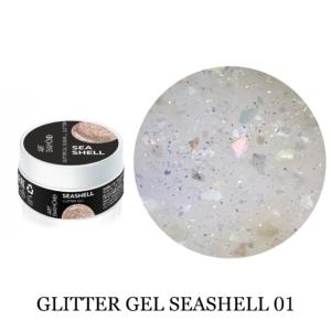 Seashell glitter-1 5гр