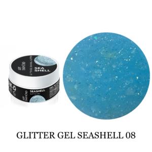Seashell glitter-8 5гр